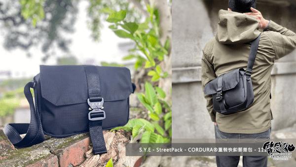 U2Bags|戶外/都市休閒簡約穿搭 防水郵差包 側背包/斜背包推薦