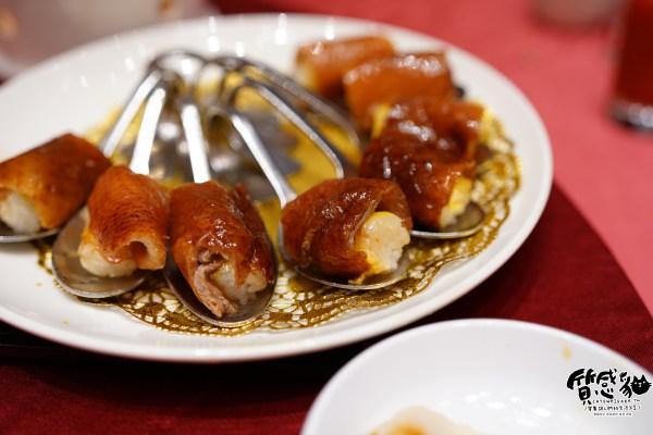 宜蘭櫻桃鴨推薦|蘭城晶英紅樓|衝擊味蕾|烤鴨五吃一次滿足