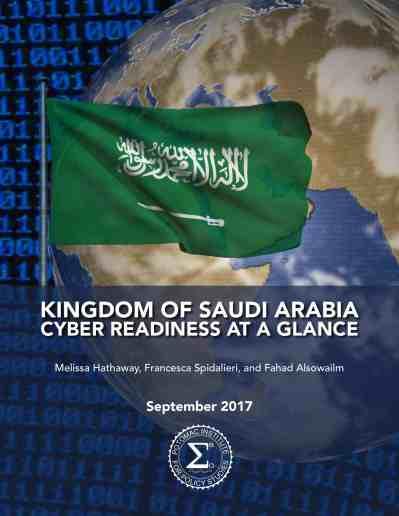 CRI Saudi Arabia