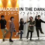 On Dialogue in the Dark
