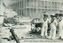 Anglo-Zanzibar War - captured cannon