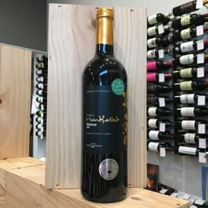 montfollet intense 1 rotated - Château Montfollet Intense 2019 - Blaye Côtes de Bordeaux 75cl