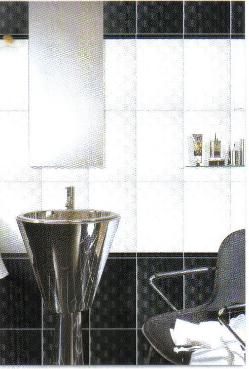 Mariwasa bathroom design
