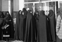 Photo of هل للانتخابات ولمجلس شوری النظام محل من الإعراب؟!