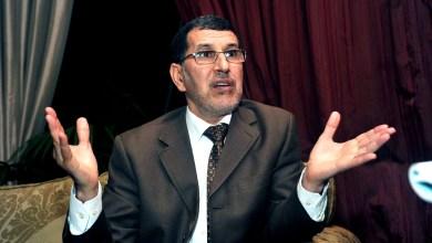"Photo of رئيس الحكومة: لا خوف على المواطنين من الإجراءات الاحترازية للدولة تجاه ""كورونا"""