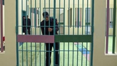 """Photo of آخر الأخبار.. سجين ظهرت عليه أعراض """"الحمى والسعال"""" وإدارة السجن تنتظر التحاليل"""