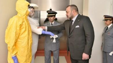 "Photo of يومية ""بريميسيا دياريو"" الكولومبية: ""صحة المغاربة أولوية بالنسبة لجلالة الملك"""