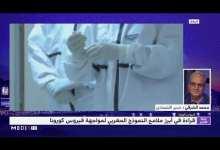 Photo of خبراء يشكرون الملك.. مؤشرات إيجابية مع دخول الحجر الصحي أسبوعه الثالث