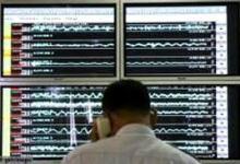 Photo of تسجيل هزة أرضية بقوة 3,2 درجات بإقليم فكيك