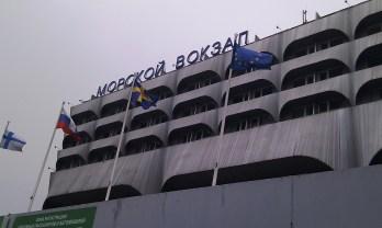 Harbour St.Petersburg