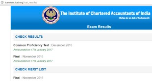 Caresults June 2019 | CPT Result