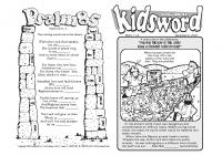 Kidsword Bulletin
