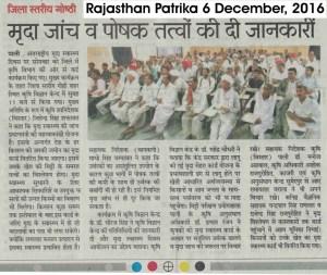 Rajasthan Patrika 6 December, 2016 World Soil Day
