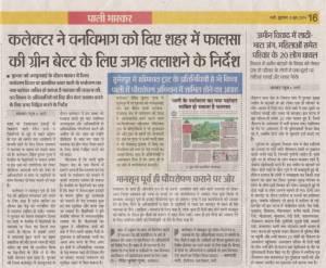 dainik bhaskar 6 june, 2014 phalsa