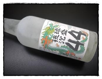 awamori