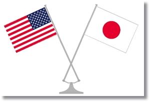 america japan