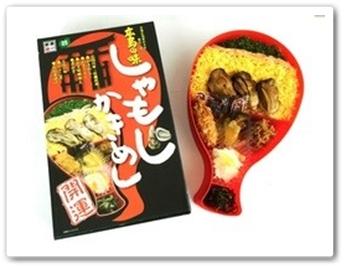 hiroshima1