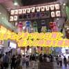 仙台七夕まつり2018の日程と花火の時間を確認!交通規制と通行止めもチェック!