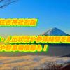 福岡住吉神社初詣2019/混雑・人出状況や参拝時間を確認!屋台や駐車場情報も!