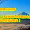 福岡櫛田神社初詣2019/混雑・人出状況や参拝時間を確認!屋台や駐車場情報も!