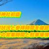 神田神社初詣2020混雑状況と参拝時間を確認!屋台の営業時間と駐車場情報も