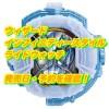 DXウィザードインフィニティースタイルライドウォッチ発売日と予約日・音声も確認!【仮面ライダージオウ】