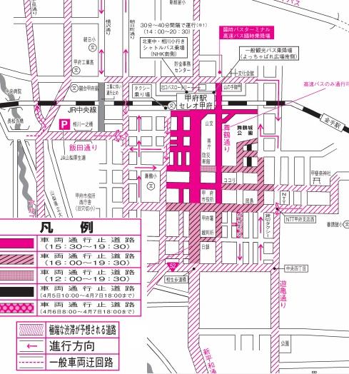 2019年信玄公祭り交通規制情報