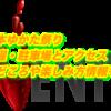 熊本ゆかた祭り2019日程・駐車場とアクセス!見どころや楽しみ方情報も!
