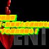浜崎祇園祭2019日程・駐車場と交通規制を確認!おすすめ屋台情報も!