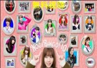 NOGIBINGO! 動画配信無料視聴!9tsu・Pandora・Dailymotionも確認