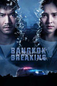 Bangkok Breaking - Stagione 1 - COMPLETA