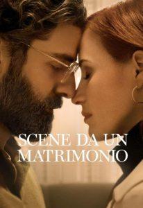 Scene da un matrimonio - 1x01 - ITA