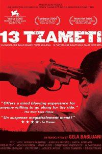 13 Tzameti [B/N] [Sub-ITA] (2005)