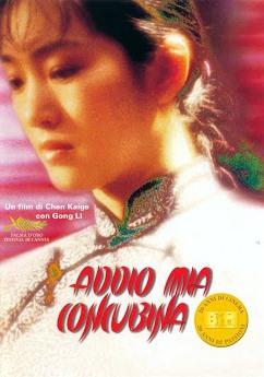 Addio mia concubina (1993)