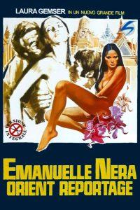 Emanuelle nera – Orient reportage [HD] (1976)