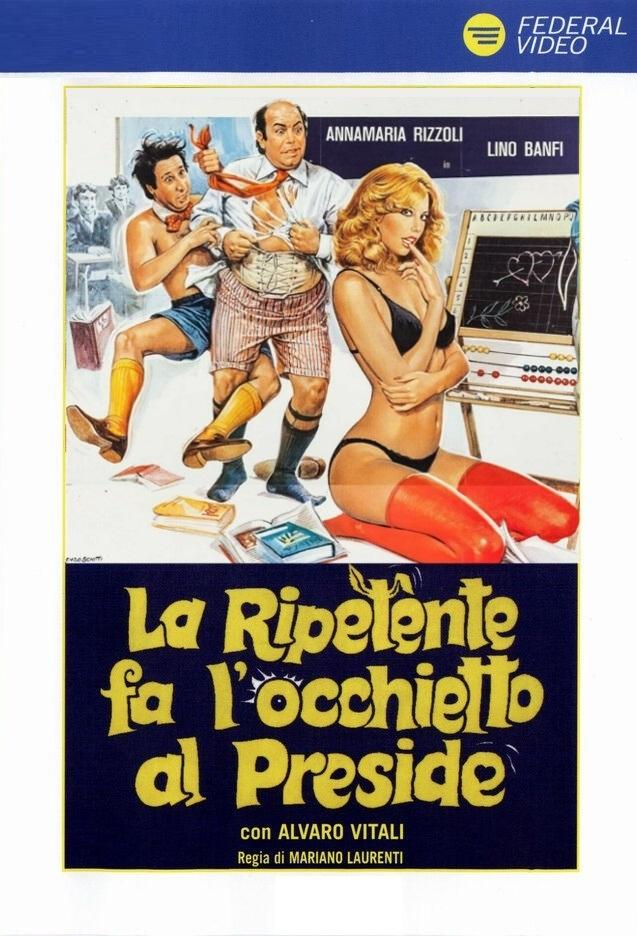 La ripetente fa l'occhietto al preside [HD] (1980)