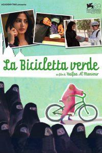 La bicicletta verde [HD] (2013)