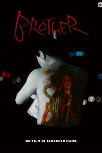 Brother (2000)