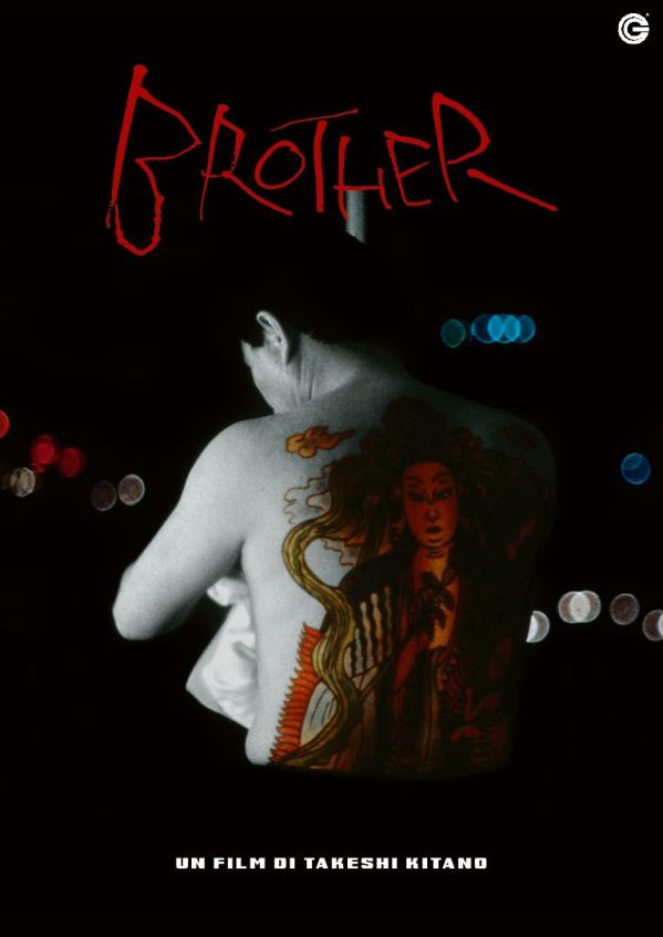 Brother [HD] (2000)