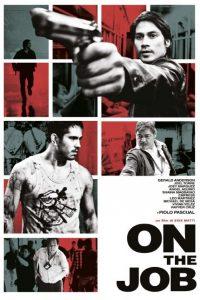 On The Job [HD] (2013)