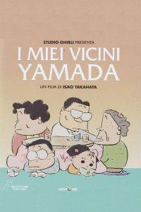 I miei vicini Yamada [HD] (1999)