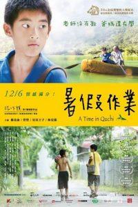 A Time in Quchi [Sub-ITA] (2013)