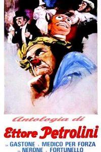 Antologia di Petrolini [B/N] (1938)