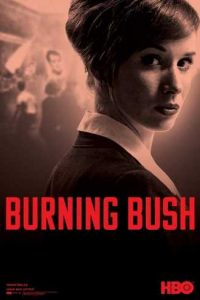 Burning Bush – Il fuoco di Praga (2013)