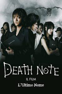 Death Note 2: L'ultimo nome [HD] (2006)