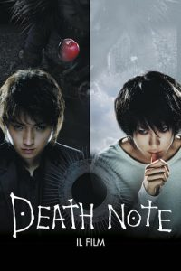 Death Note [HD] (2006)