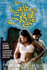 Il Canto Delle Spose (2008)