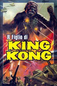 Il figlio di King Kong [B/N] (1933)