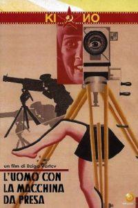 L'uomo con la macchina da presa [B/N] (1929)