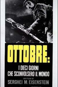 Ottobre: i dieci giorni che sconvolsero il mondo [B/N] (1927)